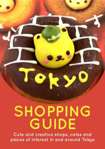 kawaii tokyo guide book