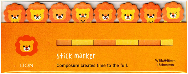 kawaii lion sticky memos