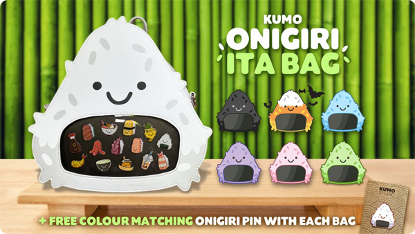 Kawaii Kickstarter Projects - onigiri ita bag