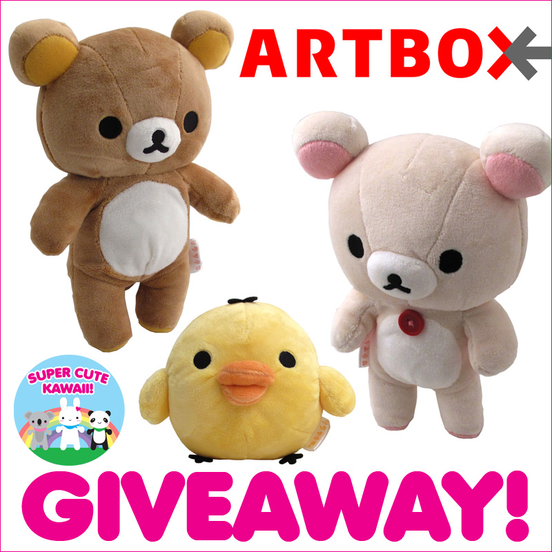 artbox-giveaway-april
