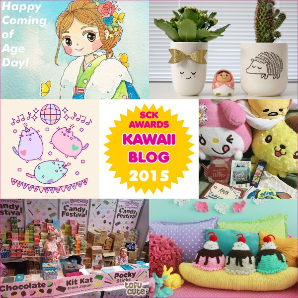 kawaii blogs