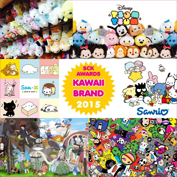 kawaii brands