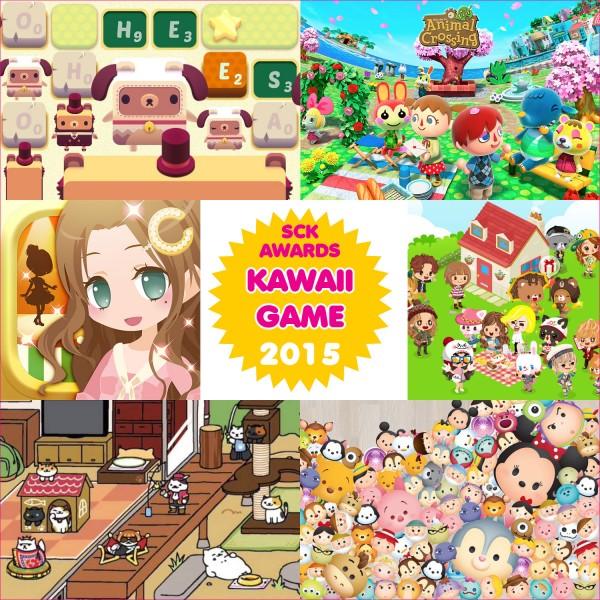 kawaii game