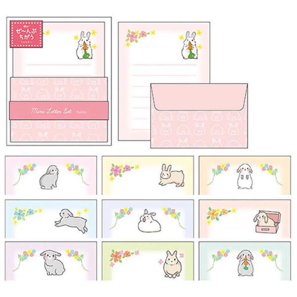 Rebekka Rabbit Design Store - bunny letter set