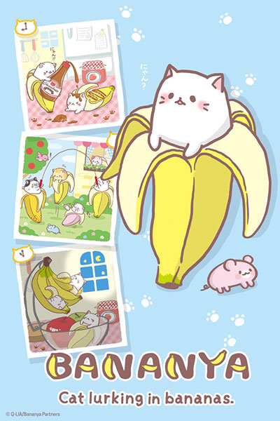 Kawaii Anime on Crunchyroll - Bananya