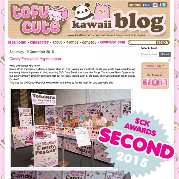 SCK Awards - Tofu Cute