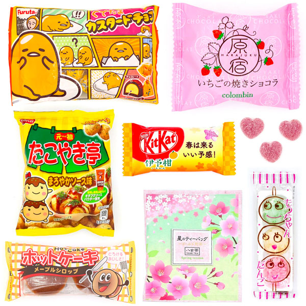 cute self care - japanese snacks