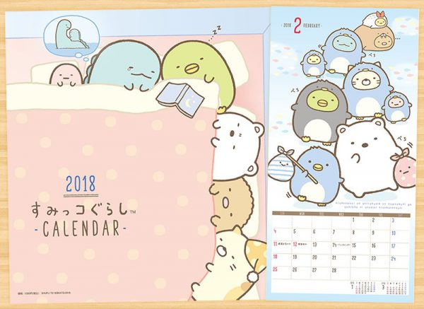 Printable Calendar Kawaii : Cute calendar impremedia