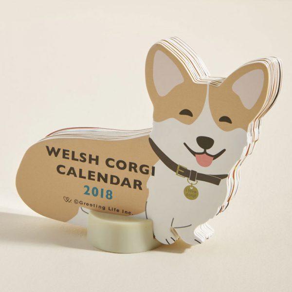 Corgi 2018 Calendars