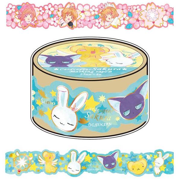 kawaii washi tape cardcaptor sakura