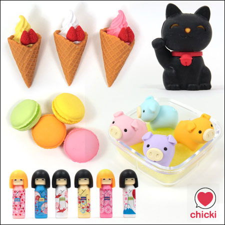Chicki giveaway at Super Cute Kawaii