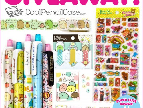 coolpencilcase giveaway