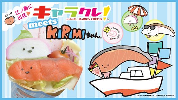 kirimi-chan crepe