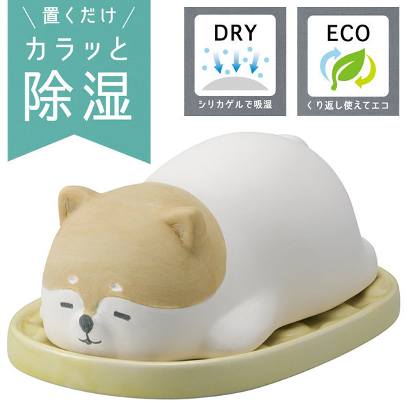 Decole dehumidifier kawaii dog