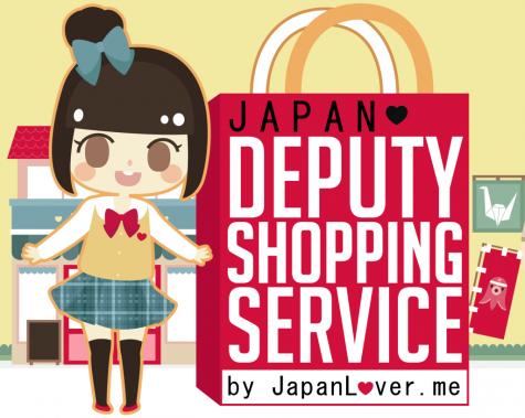 deputyshoppingservice-copy1-1024x818