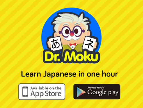 Dr Moku Japanese apps