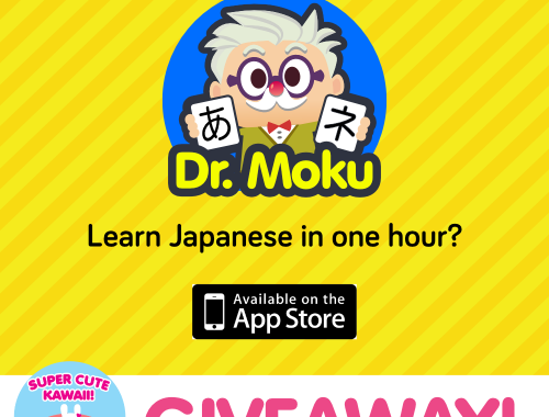 Dr Moku apps giveaway
