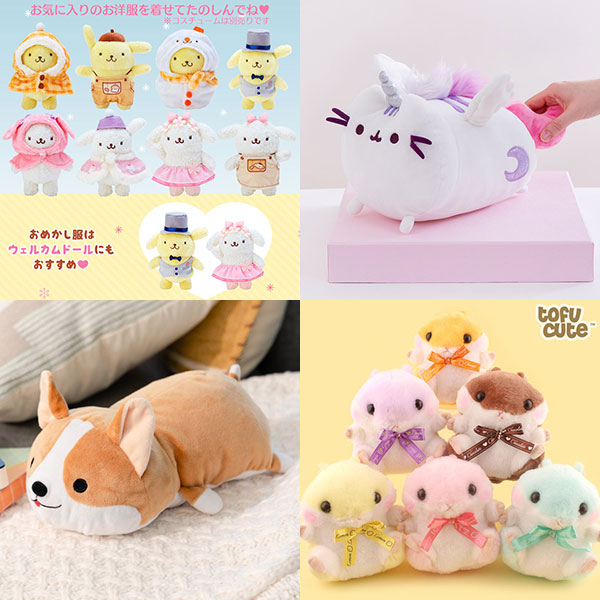 2020 Let S Glow Crazy Theme Kit: Extra Special Kawaii Plush