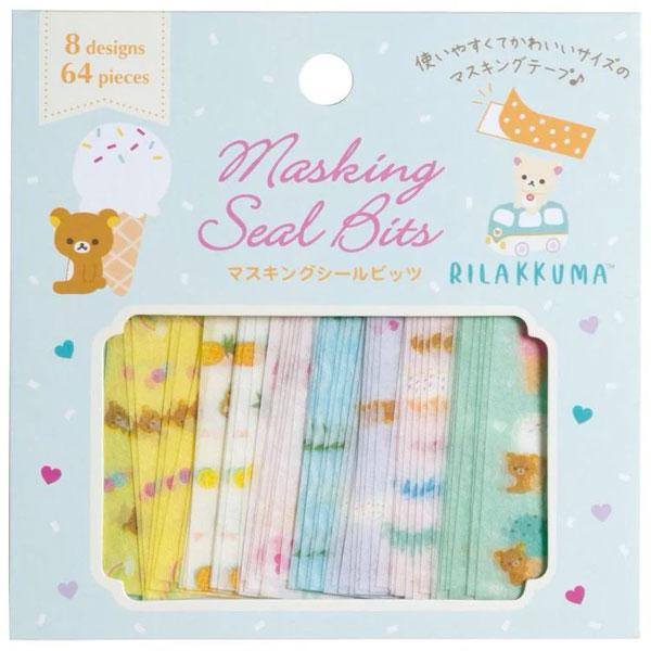 kawaii stationery - Rilakkuma washi tape labels