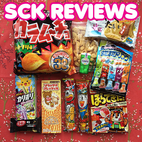 freedom japanese market review