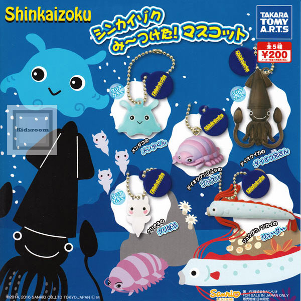 Shinkaizoku kawaii sanrio characters