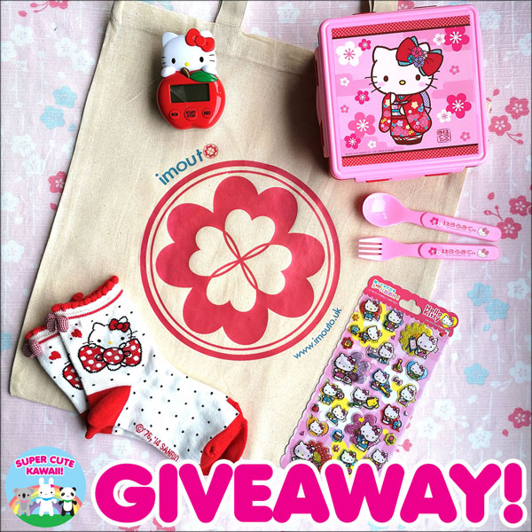 Kawaii Hello Kitty giveaway