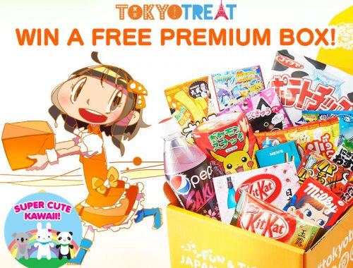 tokyotreat giveaway