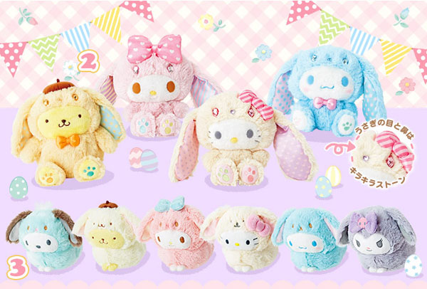 Easter at Sanrio - kawaii plush