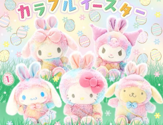 Easter Plush At Sanrio Japan