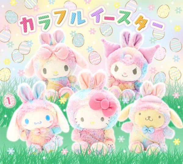 Easter Plush At Sanrio Japan