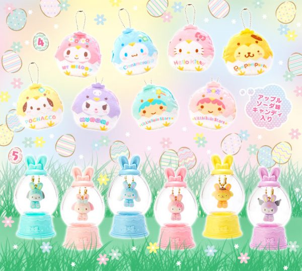 Easter toys At Sanrio Japan