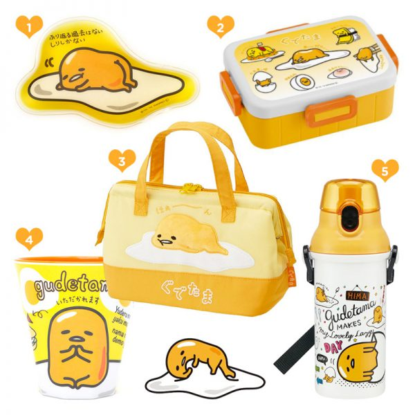 gudetama bento products