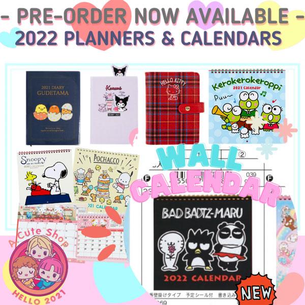 kawaii 2022 planners