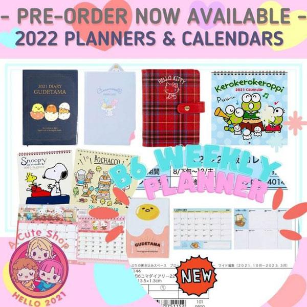 kawaii 2022 planners & calendars