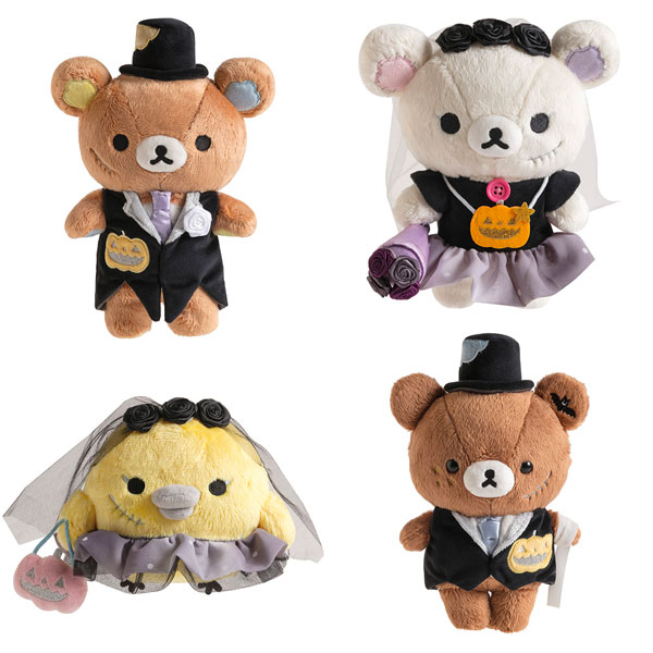 Kawaii Rilakkuma Halloween Plush