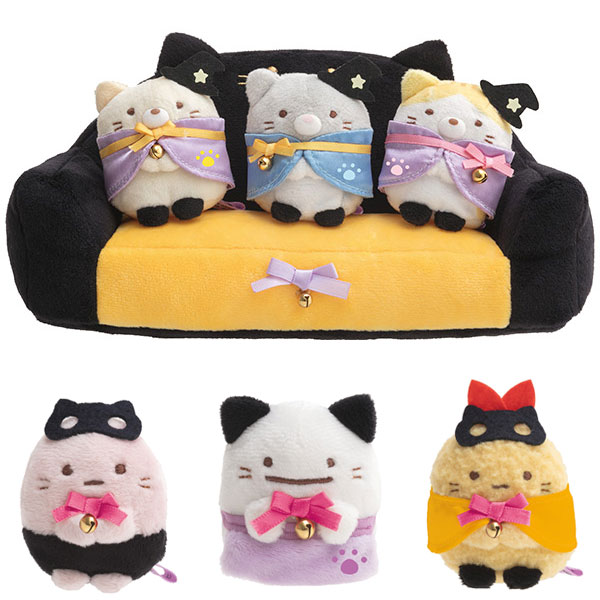 Kawaii Sumikko Gurashi Halloween Plush