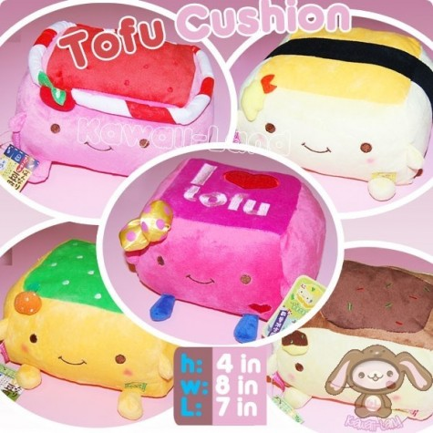 hannari-tofu-medium-cushion-pillow