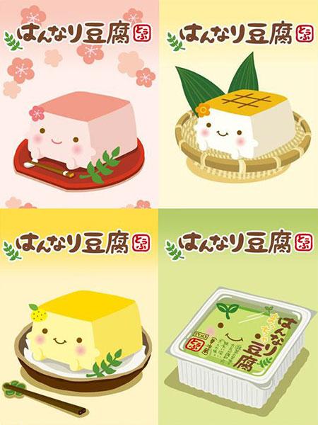 Kawaii food characters: Hannari Tofu