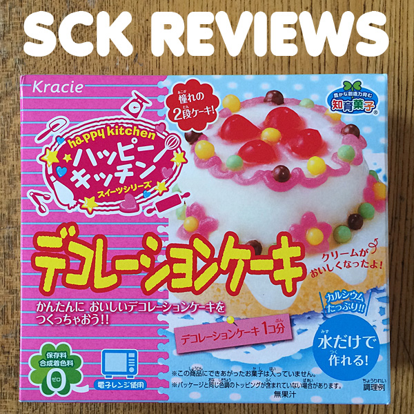 happy kitchen cake kit review