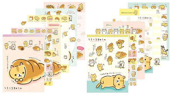 corocorocoronya kawaii stationery