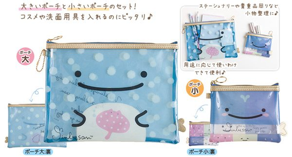 Jinbe San kawaii whale shark pouches