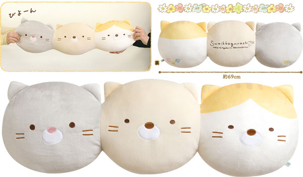 Sumikko Gurashi cats pillow