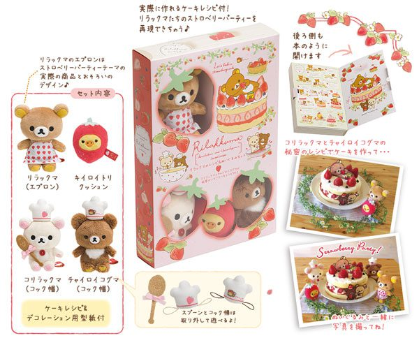 San-x Rilakkuma Strawberry Party