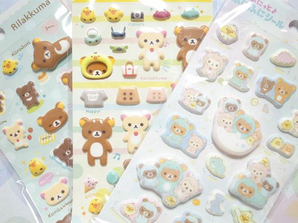 kawaii Korilakkuma puffy stickers