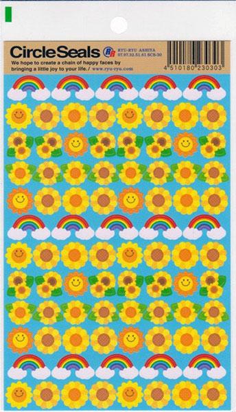kawaii sunflower stickers