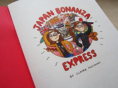 japan bonanza express