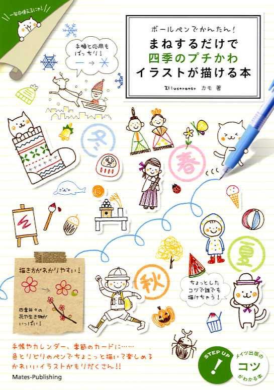 japanlovelycrafts