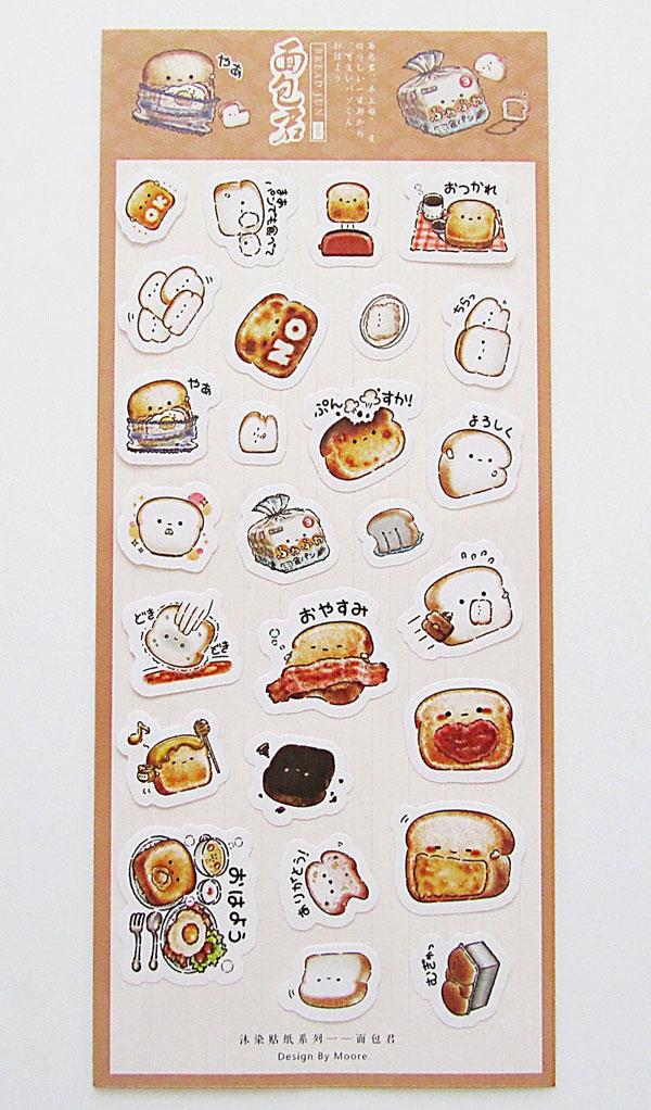 kawaii bread stickers