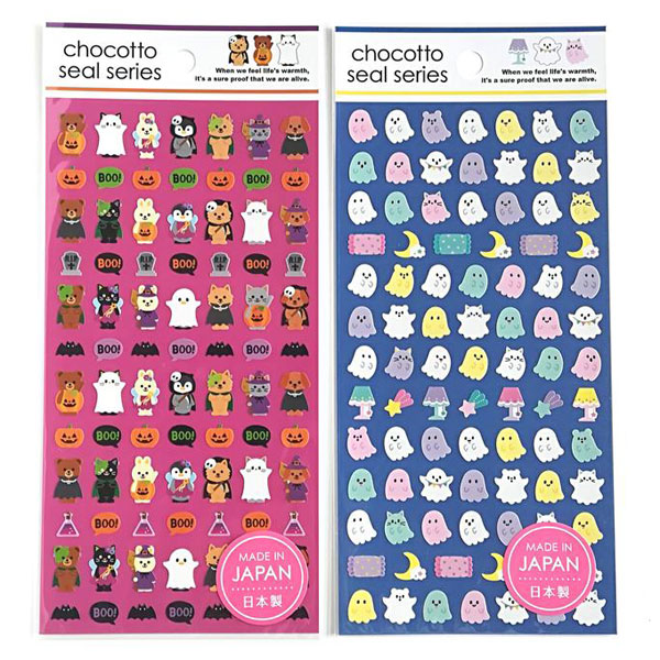 Kawaii Halloween Stickers