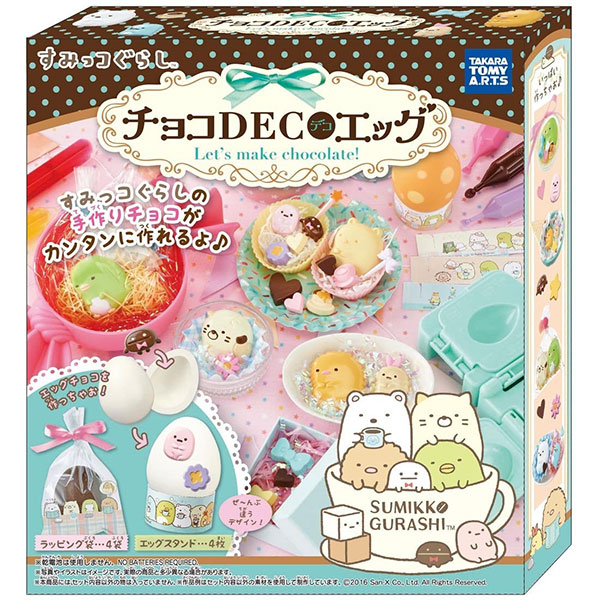 sumikko gurashi chocolate kit